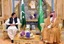 وزیر اعظم پاکستان اور سعودی عرب کے ولی عہد کی ملاقات