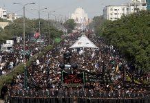 پاکستان میں چہلم امام حسین ؑ