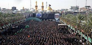 اربعین حسینی کے زائرین کی تعداد 18 ملین سے تجاوز