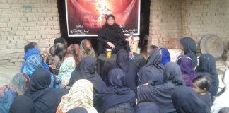 قائد ملت جعفریہ آیت اللہ سید ساجد علی نقوی کی ہدایت ملک بھر میں خواتین کے 400 سے زائد اجتماعات