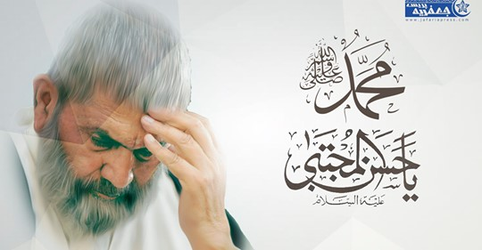 حضور اکرم کی رحلت اور امام حسن ؑ کی شہادت اُمت مسلمہ کےلئے سب سے سانحہ ہے قائد علامہ ساجد نقوی