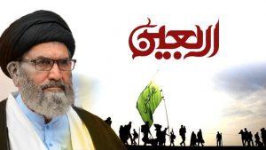 سید الشہدا حضرت امام حسین علیہ السلام اور شہدائے کربلا کے چہلم 2019 کے موقع پر قائد ملت کا پیغام