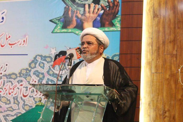 ناروے میں قرآن کریم کی بے حرمتی کی مذمت کرتے ہیں ڈاکٹر علامہ شبیر میثمی