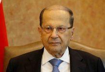 لبنانی عوام کے مطالبات سیاسی ہوگئے ہیں : میشل عون