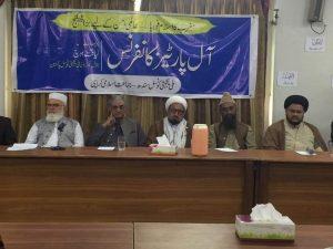 صدر شیعہ علماء کونسل سندھ علامہ سید ناظر تقوی کی آل پارٹیز کانفرنس میں شرکت و خطاب