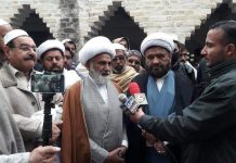 سید ظہور عباس افگار بخاری شہید کے قاتلوں کو گرفتار کیا جائے شیعہ علماء کونسل پاکستان خیبرپختونخواہ