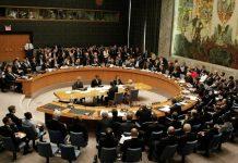 کشمیر کی صورتحال پر اقوام متحدہ کی سلامتی کونسل کا اجلاس