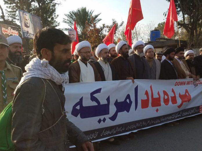 امریکی جارحیت کیخلاف وفاقی دارالحکومت اسلام آباد میں بھرپور احتجاج + تصاویر