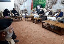 پاکستان ملی یکجہتی کونسل کے اعلی سطحی وفد کی شہید جنرل قاسم سلیمانی کے اہل خانہ سے خصوصی ملاقات