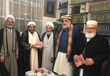 ملی یکجہتی کونسل پاکستان کے مرکزی وفد کی آیت اللہ رضا زادہ سے ملاقات