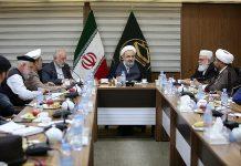 ملی یکجہتی کونسل پاکستان کے مرکزی وفد کا کامیاب دورہ ایران