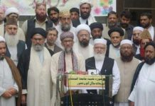 بیت المقدس: ٹرمپ فارمولہ بد نیتی پر مبنی ہے، ملی یکجہتی کونسل پاکستان