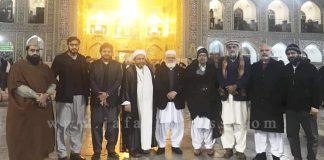 ملی یکجہتی کونسل پاکستان کا مرکزی وفد مشہد مقدس پینچ گیا حرم امام رضا ؑ پر حاضری