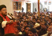 ریاست شہری حقوق کا تحفظ کرے عزادری امام حسین ؑ پر کسی قسم کی پابندی قبول نہیں کریں گے علامہ ناظر عباس تقوی