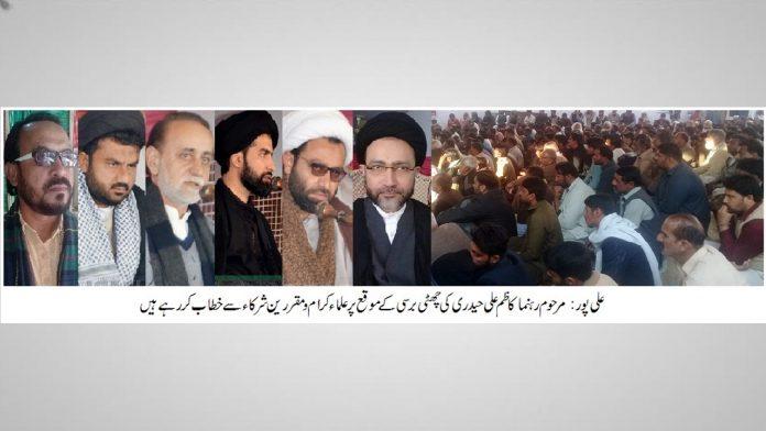 سردار کاظم علی حیدری کی چھٹی برسی عقیدت و احترام سے منائی گئٰ عوام کی بڑی تعداد شریک