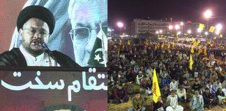 کراچی : چہلم مدافعین حرم شیعہ علماء کونسل پاکستان سندھ کے صدر علامہ ناظر تقوی نے شرکت کی +تصاویر