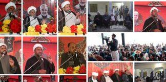 عظیم الشان تعزیتی اجتماع جنڈ اٹک شہدائے مدافعین حرم