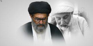 قائد ملت جعفریہ پاکستان آیت اللہ سید ساجد علی نقوی کی علامہ قاضی غلام مرتضی کی وفات پر تعزیت