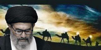 سفر مدینہ ۲۸ رجب کی مناسبت سے قائد ملت جعفریہ پاکستان کا پیغام