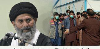 تفتان قرنطینہ میں زائرین کی مشکلات کو حل اور سہولیات فراہم کی جائیں،علامہ ساجد نقوی