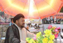 کرونا وائرس کی آڑ میں زائرین کے خلاف اقدامات قابل قبول نہیں سندھ بھر میں احتجاج کرینگے شیعہ علماء کونسل سندھ