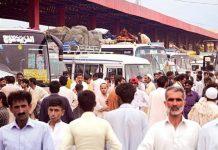 حکومت طالب علموں کے تحفظات دور کرے ترجمان جعفریہ اسٹوڈنٹس آرگنائزیشن پاکستان