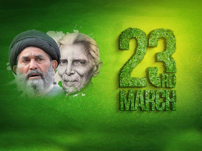 مارچ ۲۳ یوم تجدید عہد کے طور پر منائیں قائد ملت جعفریہ پاکستان