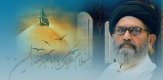 نواسہ رسول اکرم حضرت امام حسین علیہ السلام کے یوم ولادت پر قائد ملت جعفریہ پاکستان کا پیغام