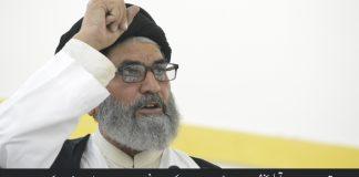 تفتان ، انتظامات تسلی بخش نہ ہونے کے سبب زائرین کوپریشانی کا سامناہے قائد ملت جعفریہ پاکستان