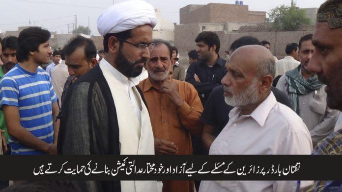 تفتان بارڈر پر زائرین کے مسئلے کے لیے آزاد اور خود مختار عدالتی کمیشن بنانے کی حمایت کرتے ہیں علامہ مظہر عباس علوی