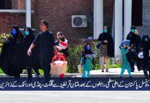 شیعہ علماء کونسل پاکستان کے اعلی سطحی رابطوں کے بعد ملتان قرنطینہ سے گلگت،پنڈی اور اٹک کے زائرین روانہ