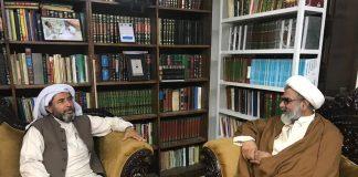 شیعہ علماء کونسل پاکستان کے مرکزی سیکریٹری جنرل علامہ واحدی علامہ راجہ ناصرکےمابین ملاقات