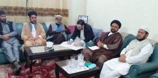 شیعہ علماء کونسل پاکستان آزاد کشمیر کے زیر انتظام آل پارٹیز کانفرنس