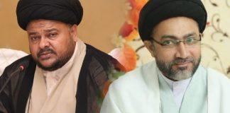 علامہ سید ناظر عباس تقوی کی مولانا شہنشاہ حسین نقوی سے ملاقات خیریت دریافت کی قومی امور پر گفتگو
