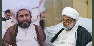 قاضی غلام مرتضی کی وفات پر تعزیت پیش کرتے ہیں علامہ عارف حسین واحدی