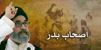 مجاہدین بدر نے قلت کے باوجود عزم و استقلال سے اسلام کا دفاع کیا، قائد ملت جعفریہ پاکستان