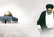 بیت المقدس پر قبضہ صرف عالم ا سلام کا نہیں بلکہ عالمی انسانی المیہ ہے ، قائد ملت جعفریہ پاکستان علامہ ساجد نقوی