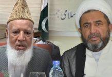علامہ غلام محمد سیالوی کی وفات پر دکھ ہے علامہ عارف حسین واحدی