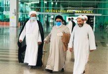 آیت اللہ حافظ ریاض نجفی پاکستان پہنچ گئے