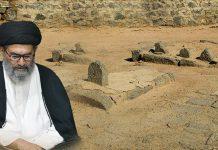جنت البقیع رسول خدا، ان کی آل پاک ،ؑامہات المومنینؓ اور اصحاب باوفا کے ساتھ عقیدت اور وابستگی کے اسباب فراہم کرتا ہے