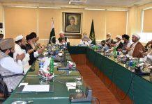 اسلام آباد:وزارت مذھبی امور موجودہ صورتحال پر اجلاس علماء بھی شریک