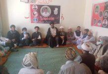 اسلامی تحریک ضلع کھرمنگ کے زیر اہتمام علامہ طالب جوہری سمیت مرحومین کی مجلس ترحیم