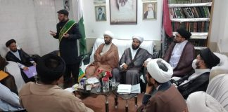 دفتر قائد ملت جعفریہ قم کی مجلس نظارت کا اجلاس قم میں منعقد ہوا