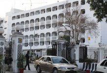 امریکا نے القاعدہ کے خاتمے سے متعلق پاکستان کا کردار نظر انداز کیا، دفتر خارجہ