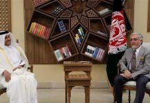 ملک میں قیام امن ہماری اولیں ترجیحات میں شامل ہے: عبداللہ عبداللہ