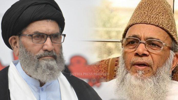 قائد ملت جعفریہ پاکستان کا سید منور حسن کے انتقال پر افسوس کا اظہار