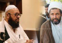 مفتی نعیم کے انتقال پر افسوس ہے لواحقین اساتذہ و طلاب سے تعزیت کرتے ہیں علامہ عارف واحدی