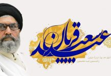 عید الاضحی کا بنیادی فلسفہ ہی قربانی' ایثار ' خلوص اور راہ خدا میں اپنی عزیز ترین چیز نچھاور کردینا ہے