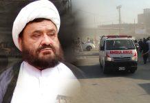 پاراچنار میں تسلسل کے ساتھ دہشتگردی تشویشناک ہے علامہ حمید حسین امامی