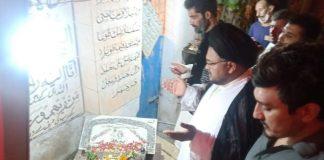 علامہ حسن ترابی کی قبر پر شیعہ علماء کونسل پاکستان صوبہ سندھ کے وفد کی فاتحہ خوانی